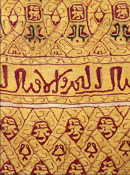 Tiraz fragment, Linen tabby with silk tapestry Egypt,12th century 2