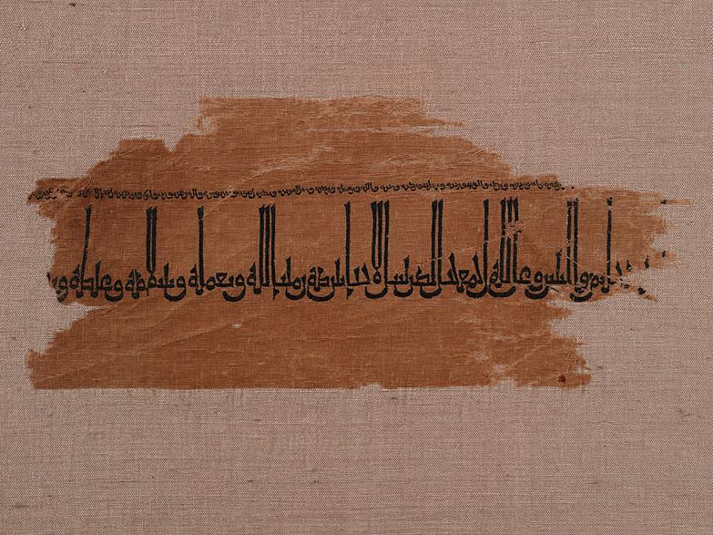 Tiraz fragment, Mulham with silk embroidery, Iraq, 10th century