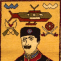 War rug from Afghanistan