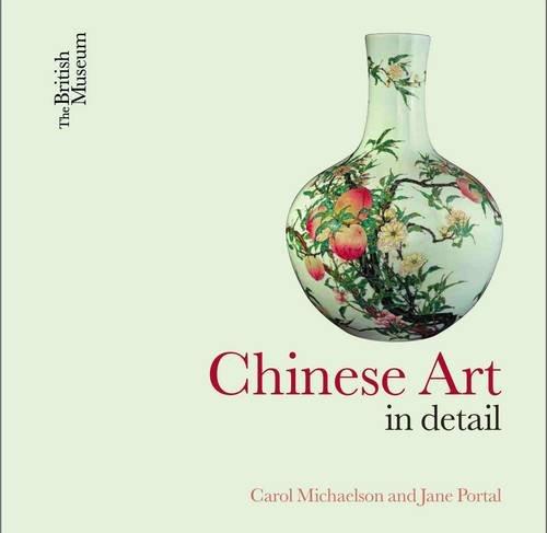 Chinese Art Close Up Michaelson Portal