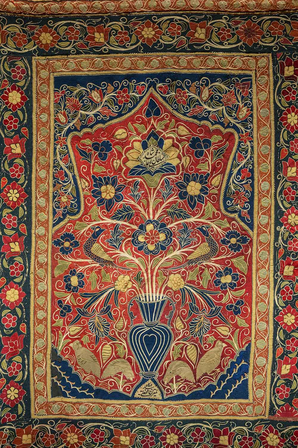 Qajar Imperial Tent In Cleveland Hali
