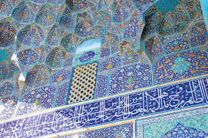 Tilework above the doorway of the early 17th century Sheikh Lotfollah Mosque, Esfahan