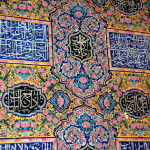 "Glazed tiles in the 19th c. Nasīr al-Mulk or ""Pink"" Mosque in Shiraz, built in the 19th c. under the Qajars"