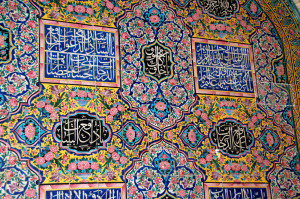 """Glazed tiles in the 19th c. Nasīr al-Mulk or """"Pink"""" Mosque in Shiraz, built in the 19th c. under the Qajars"""