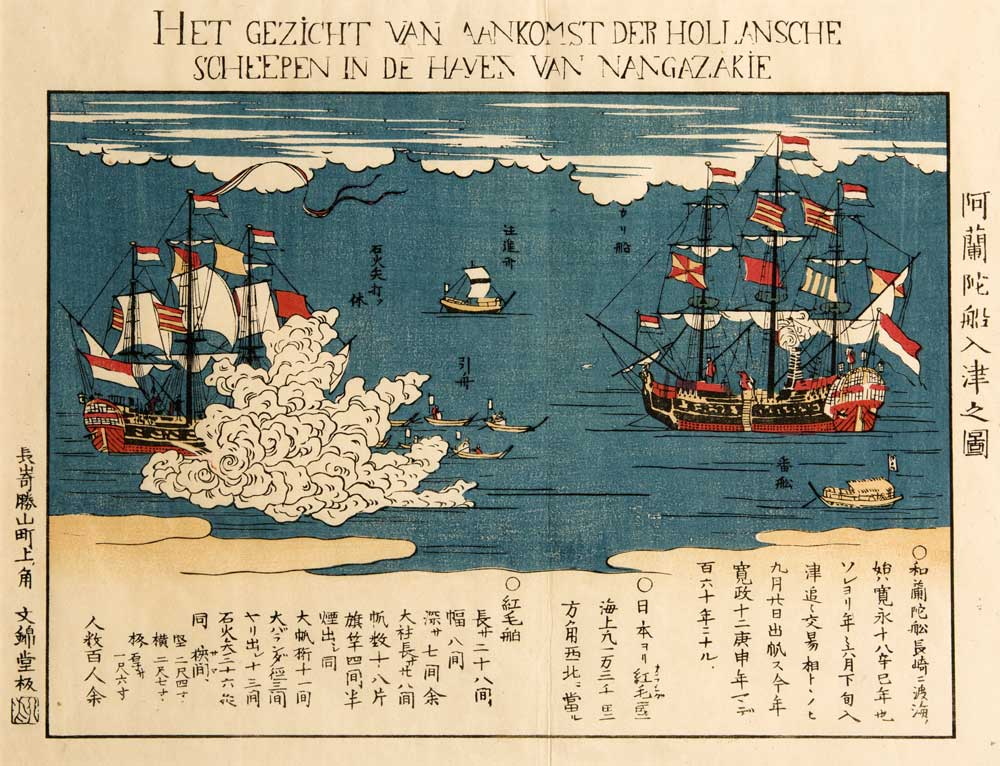 Japan, The arrival of a Dutch ship at the port of Nagasaki in 1641, The Gwinnett Collection, Adelaide