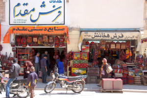 Outside the Shiraz Bazaar