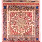 """Banner of Las Navas de Tolosa, Almeria, Spain, Almohad period (1212–50). Tapestry weave, silk and gold thread, 2.20 x 3.30 m (7' 3"""" x 10' 10""""). Museo de Telas Medievales, Monasterio de Santa Maria la Real de Huelgas, Burgos, 00652193"""