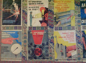Soviet safety posters at Megerian Carpets, Yerevan, Armenia