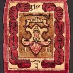 Khorasan khorjin, dated 1889. 39 x 34cm