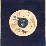 Lot 1038. Chinese Zodiac rug, 20th century. Sold for $4375