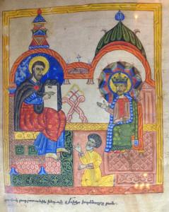 'History of Armenia' manuscript showing figure wearing a cintamani robe, 16th century, Matenadaran, Yerevan