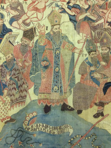 St Gregory the Illuminator depicted on an Indian chintz made for the Armenian church (detail), 1709, Holy Mother See, Etchmiadzin, Armenia