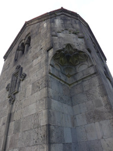 Decorative overhanging detail similar to that familiar from Islamic architecture, Haghpat Monastery, Armenia