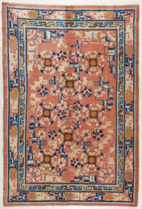Ningxia rug, China, early 1800s. Franco Dell'Orto