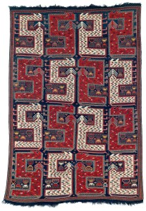 Dragon Verni. Lot 240. South Caucasus, Azerbaijan. 282 x 188 cm. Second half 19th century. Estimate €18,000 - 23,000