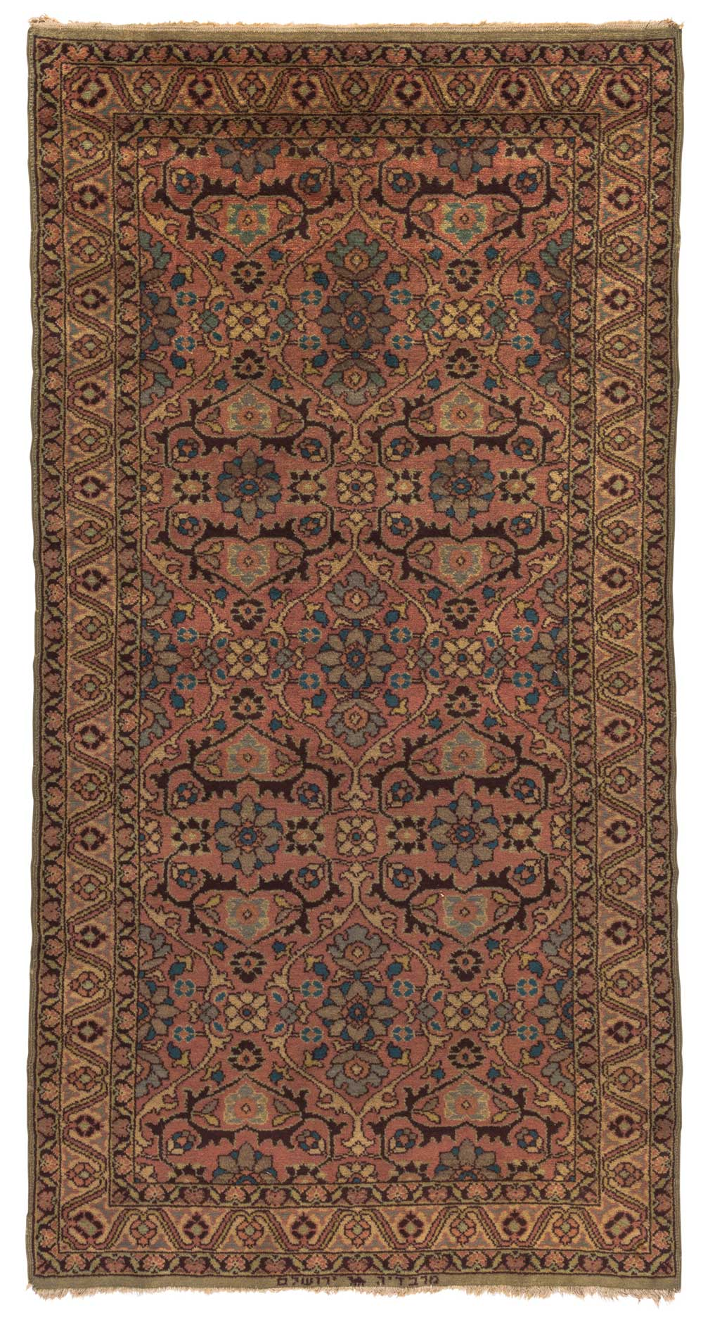 Bezalel School Of Art Rug Jerum Early 20th Century 229 X 120 Cm An Example The Rugs Woven At In Between 1906