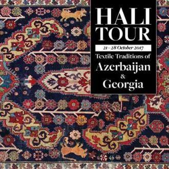 th_HALI_Tour_Brochure_Azerbaijan&Georgia2017
