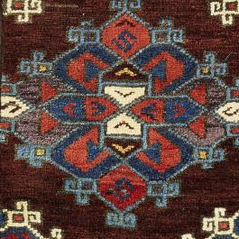 An Anatolian carpet fragment.