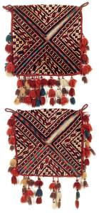 Lot 149 . Two Yomut Turkmen Bokce,  Central Asia, West Turkestan, Mid 19th century. Each 40 x 40 cm. Estimate € 3,000.