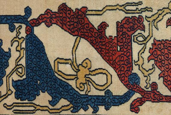 OWEN PARRY, Senneh Rug, Persia, 19th century, 96cm x 70cm