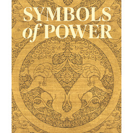 Symbol of power cover