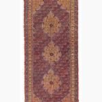 Lot 289, Khamseh kelleh, southwest Persia, dated AH 1315/1897 AD. Estimate: £18,000-£25,000