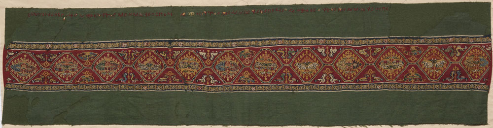"Artist Unknown, Coptic culture, shawl Fragment, 3rd to 5th century CE, tapestry woven wool and linen, inscribed ""Jesus Christ bless Moses your servant"", Cotsen Textile Traces Study Collection"