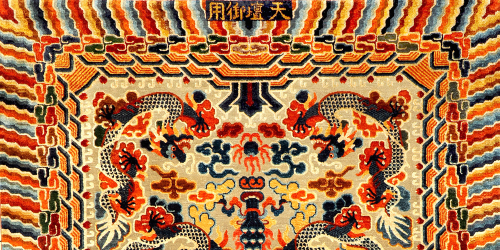 Lot 7133, Imperial Chinese silk and gold metal-thread Ningxia Dragon 'Temple-Carpet' (detail), Qing Dynasty, West China, 19th century. 2.80 x 1.88 m. Henry's Auktionshaus, 8 December 2018, estimate €21-35,000