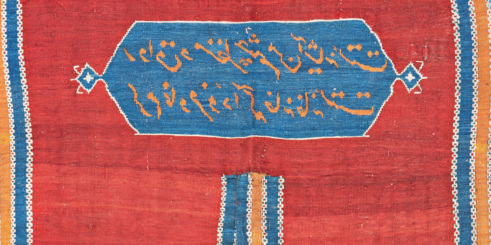 Lot 32, Bidjar Kilim door curtain with inscriptions (detail), Persia, late 19th century. Theo Häberli private collection. Estimate: €2,000 – 3,000.