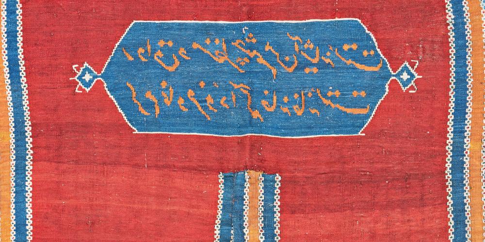 Lot32, Bidjar Kilim door curtain with inscriptions (detail), Persia, late 19th century. Theo Häberli private collection. Estimate: €2,000 – 3,000.