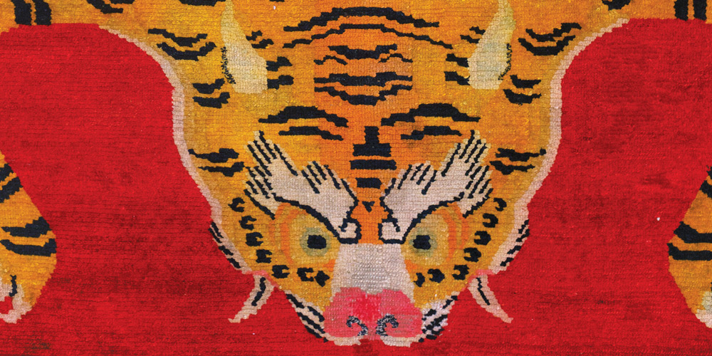 'Red Flayed Tiger' (detail), 1.65 x 1.02 m, on loan from Mimi Lipton Collection.